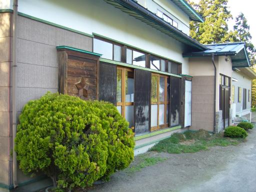 The house of the Sawaguchis